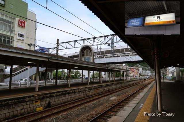 呉駅ホーム