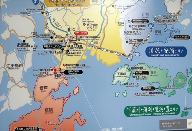 呉港 絵図