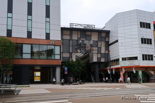 松山市内大街道