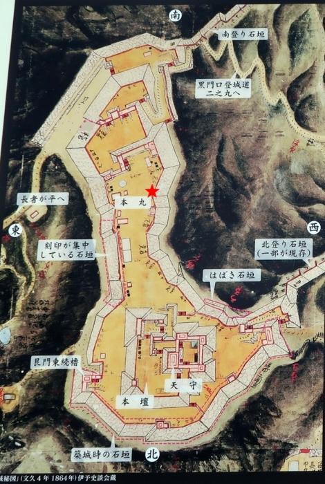 松山城本丸広場