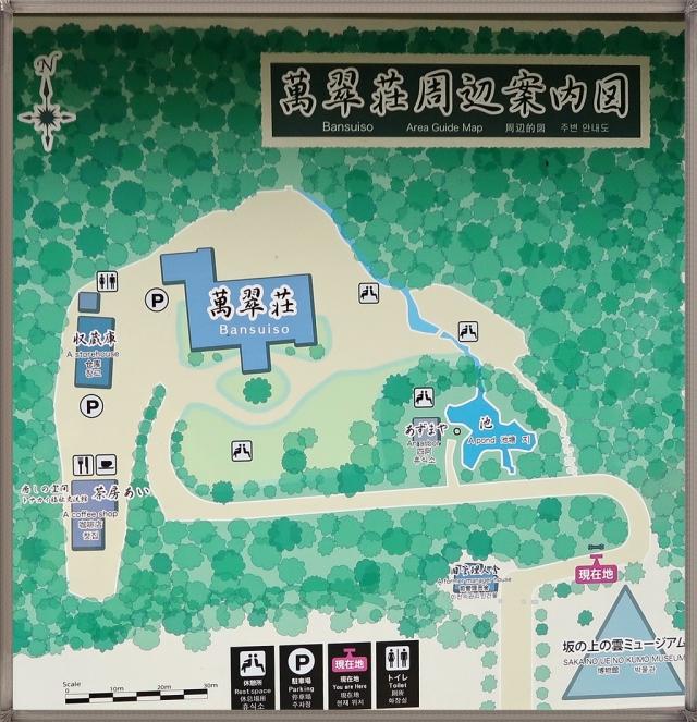 萬翠荘 敷地内map