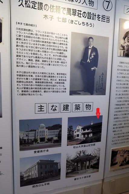 木子七郎解説