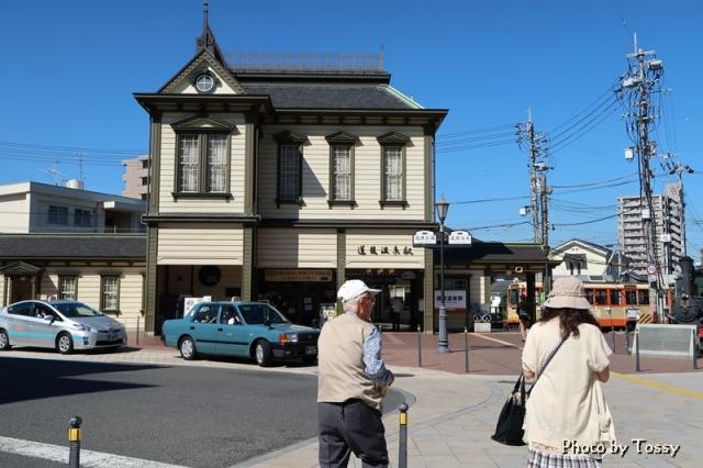 伊予鉄道 道後温泉駅