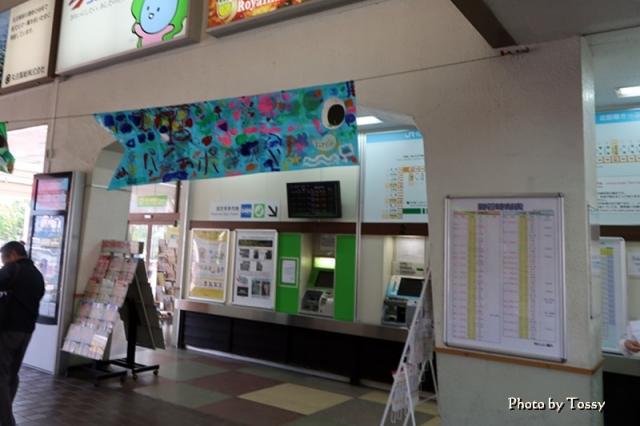 松山駅券売機
