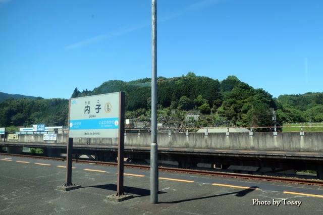 内子駅ホーム