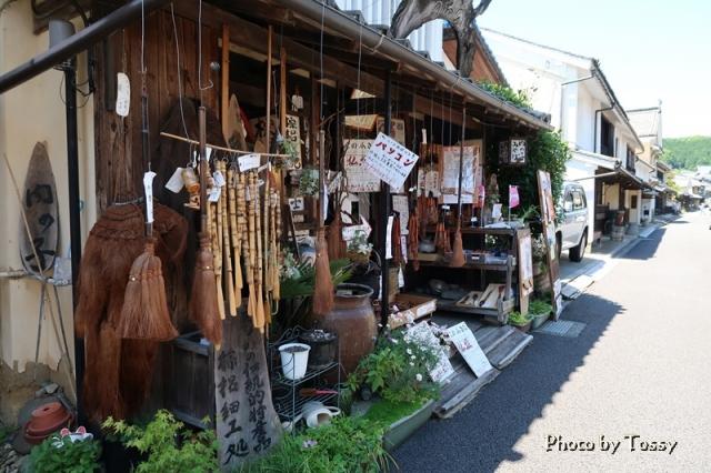 棕櫚細工の店