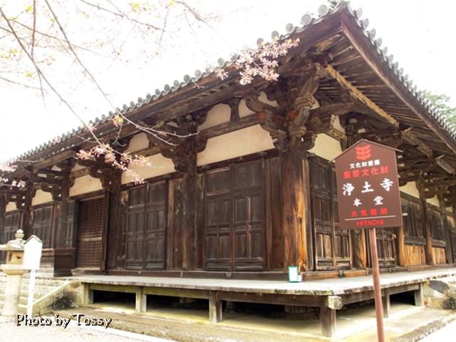 浄土寺本堂(薬師堂)