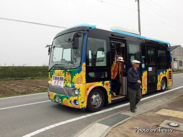 らんらんバス」