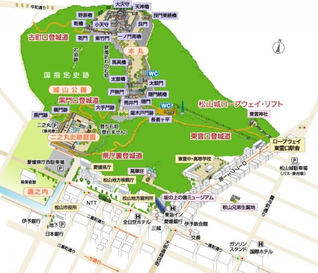 松山城map