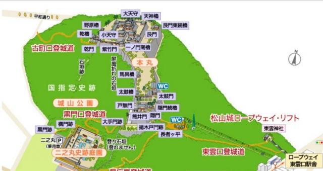 松山城全体図