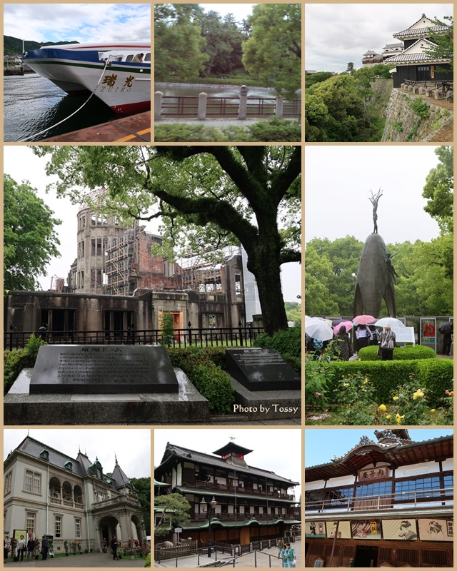 広島松山の旅 8shots