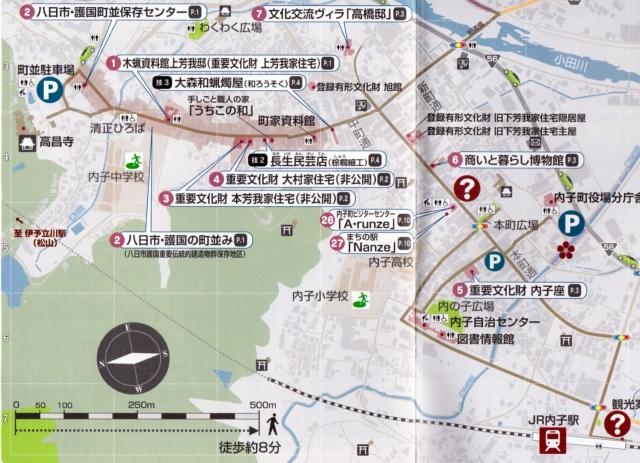 うちこ散歩MAP