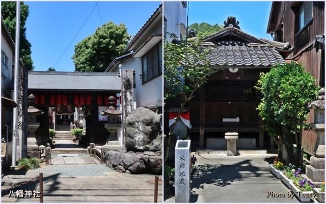 八幡神社他