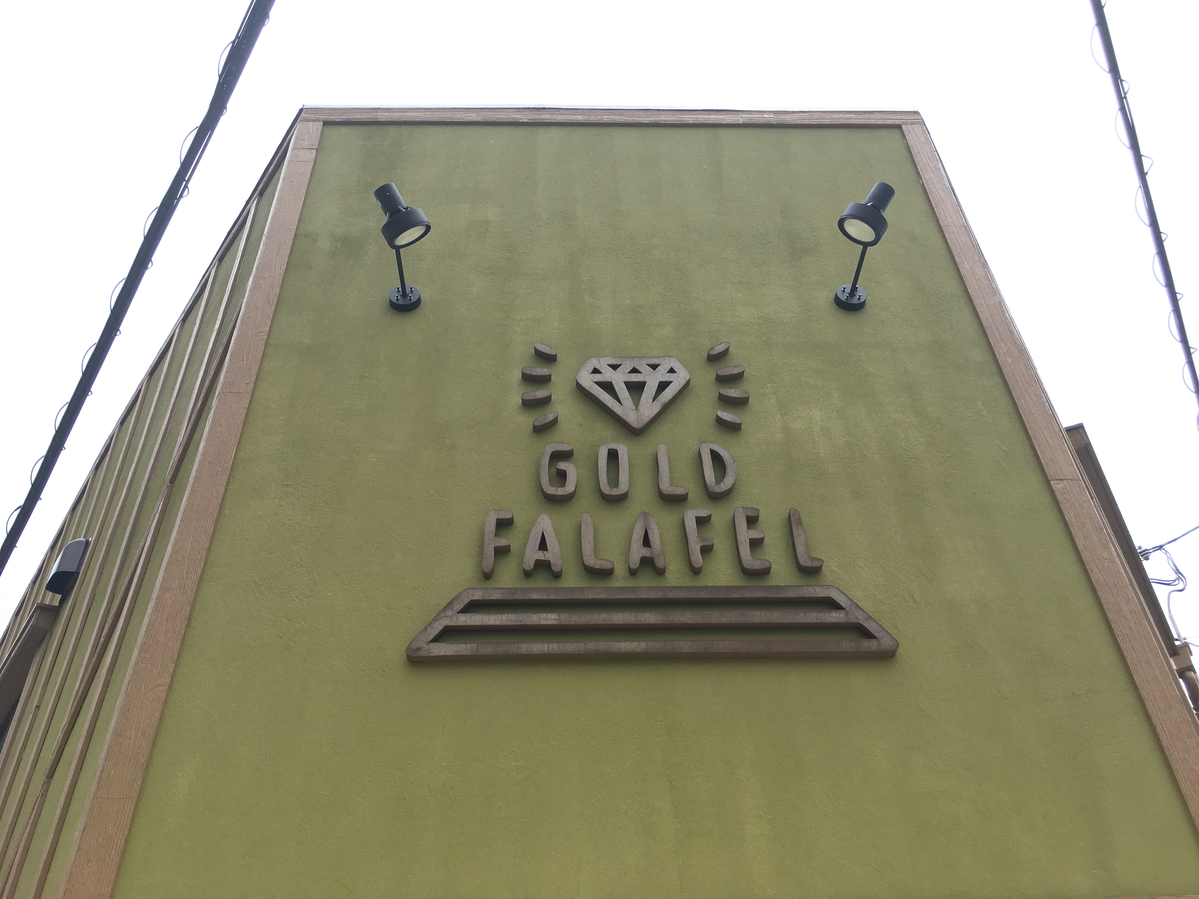 GOLDFALAFEL看板2