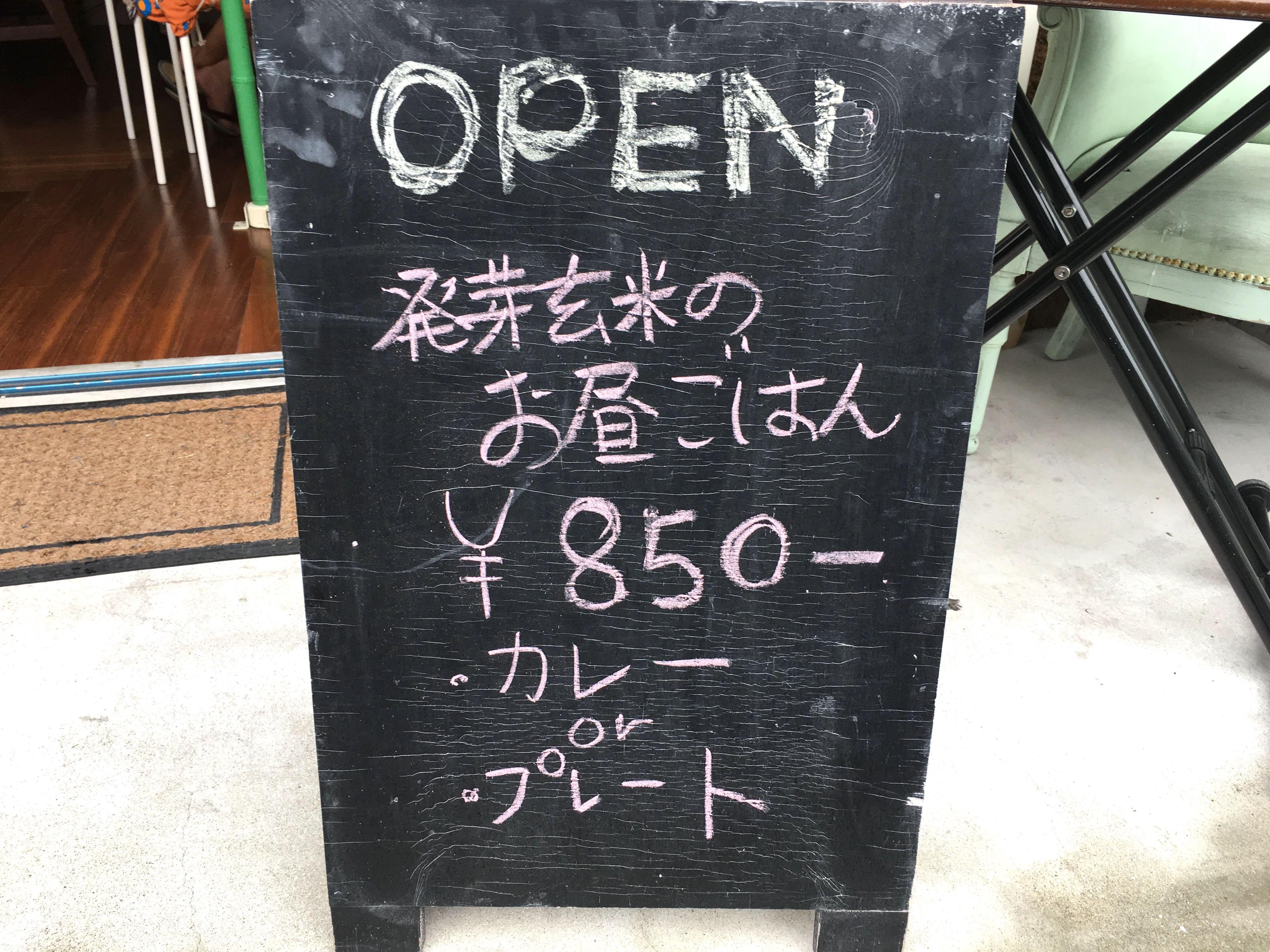 虹子メニュー