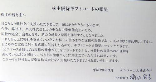 278.jpg