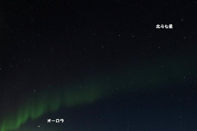 0IMG_1666 - コピー