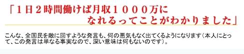 ネットビジネス大百科5