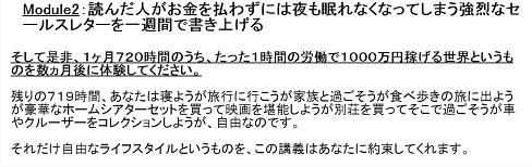 ネットビジネス大百科7