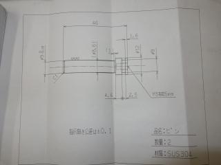 DSC00740_R.jpg