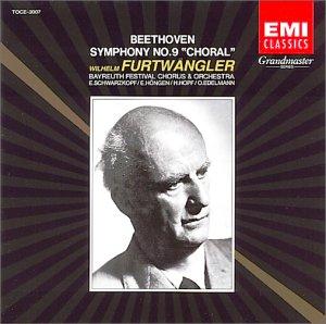 ベートーヴェン交響曲第9番(EMI擬似ステレオ盤)/フルトヴェングラー、バイロイト祝祭管弦楽団