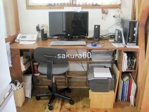 パソコンデスクの断捨離(5)7月27日ビフォー