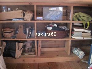 寝室のコーナーの断捨離8月25日ビフォー机下