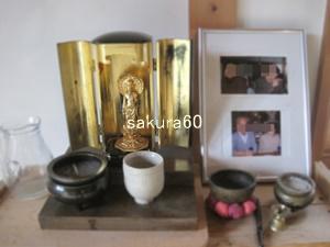 仏壇の掃除と仏壇のメリット、デメリット「のんちゃん」