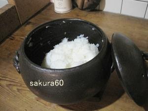 土鍋でご飯を炊く9月26日