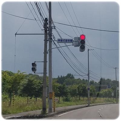 札幌の信号