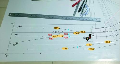 リレー配電基板 Eモジュール1