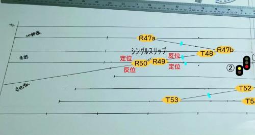 リレー配電基板 Eモジュール1-1