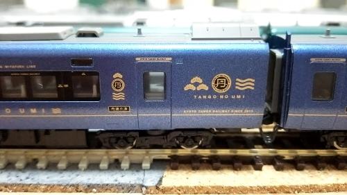 KTR8000 丹後の海 6