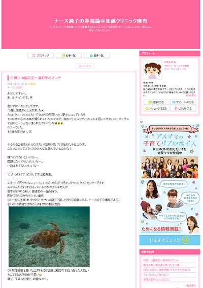 blog 160913
