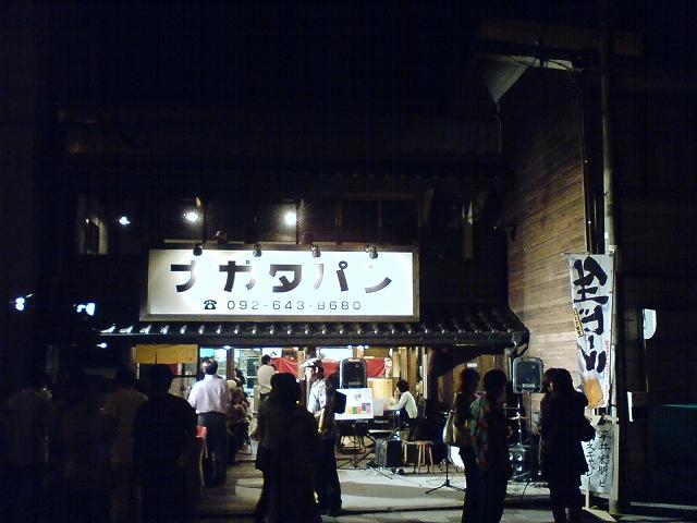 Nagatapan2009