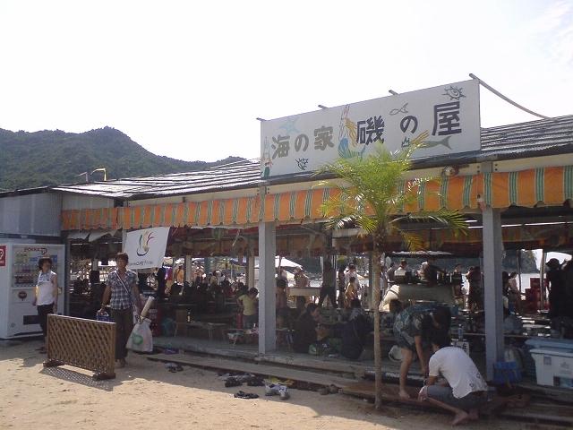 糸島カレーフェス 012