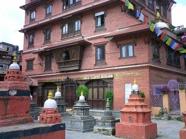 Nepal2008 200