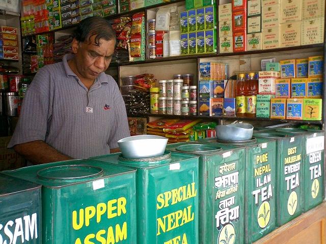 Nepal2008 498