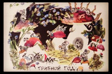 ロシア語アルファベットポストカード