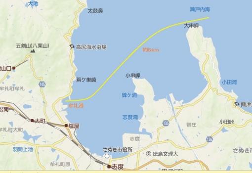 Shido_Bay.jpg