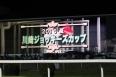 2016/8/21 川崎6R 川崎ジョッキーズカップ2