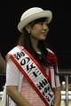 藤沢市レース 6