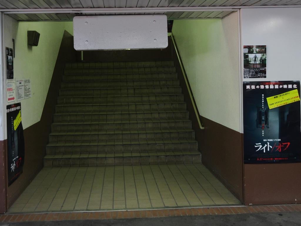 クラヤミケイバジョウ-05