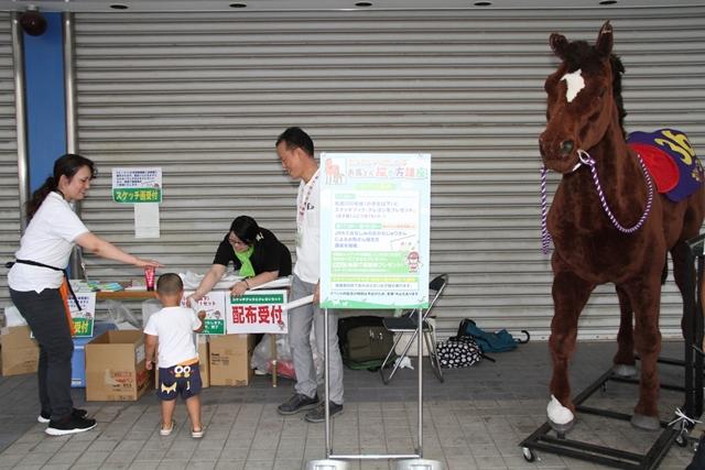 お馬さん描き方講座-1