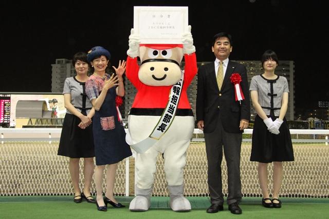 カツマルくん JBC広報担当部長 任命式-6