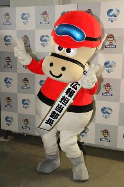 カツマルくん JBC広報担当部長 任命式-7
