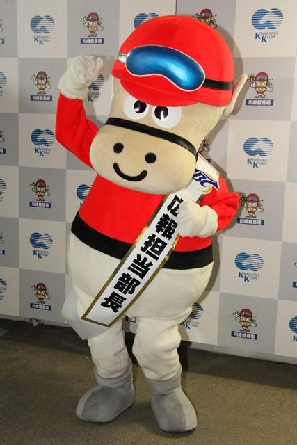 カツマルくん JBC広報担当部長 任命式-8