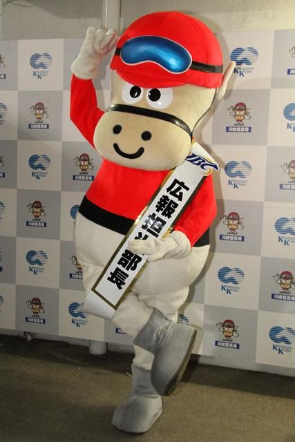 カツマルくん JBC広報担当部長 任命式-9