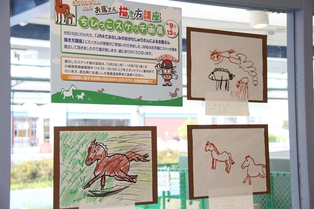お馬さんの絵展示-1