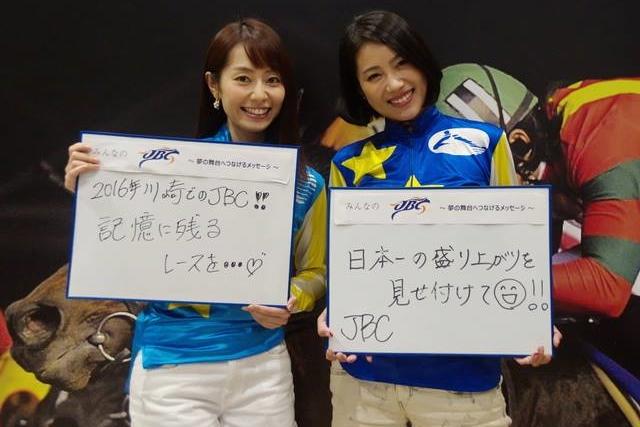 JBC応援撮影会-02